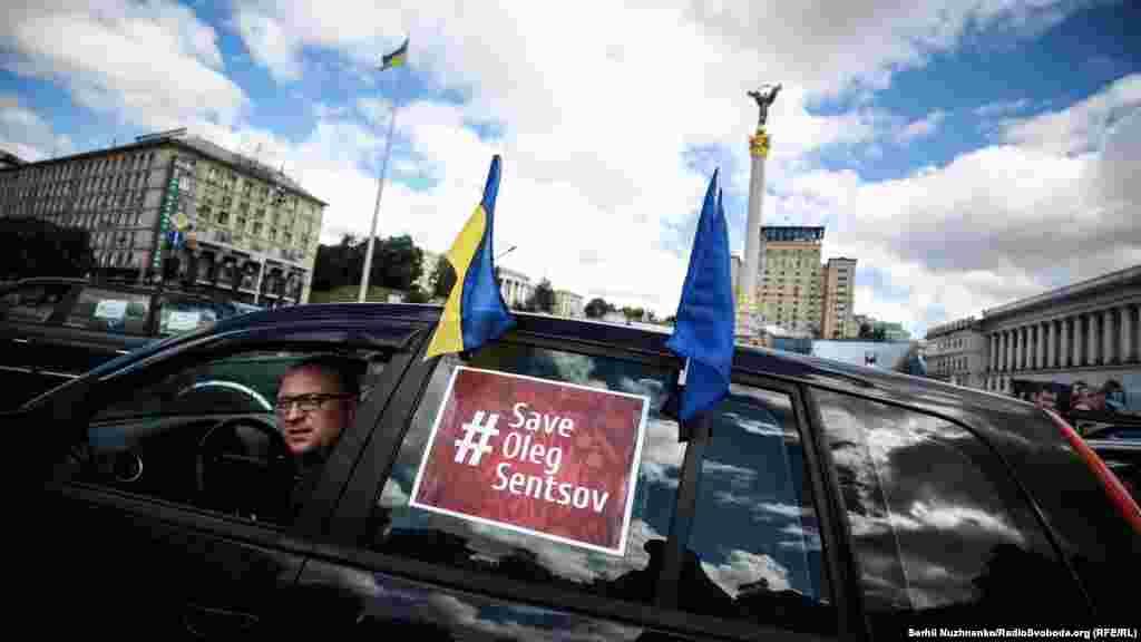 До акції також приєдналися представники «Автомайдану»