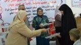 مشروع محلي لتمكين المرأة في البصرة