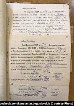 Один із томів розстрільних актів, підписаних Артемом Зеленим