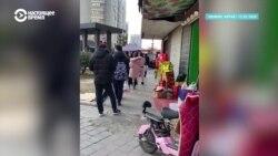 Город Нанкин в Китае: закрытый из-за коронавируса жилой комплекс