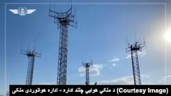 پایه های مخابراتی در میدان هوایی بگرام