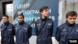 """""""Офицеры России"""" в оцеплении у центра братьев Люмьер"""