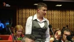 Савченко закликала ПАРЄ підтримати українців «твердо й послідовно» (відео)