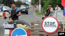 Донецк, 4 июня 2014