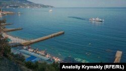 Crimean authorities had earlier said that four people had died in the general area known as Big Yalta. (file photo)
