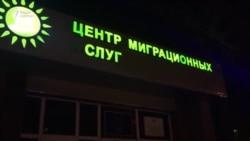 Консула Украины не допустили к задержанным правозащитникам