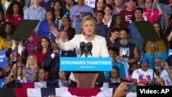 Предвыборное выступление Хиллари Клинтон во Флориде