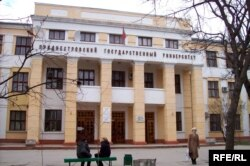 Universitatea din Tiraspol