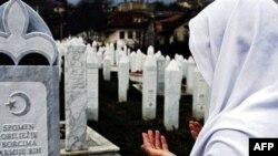 Мусульманское кладбище в Сараево - одно из мест, где похоронены 200 тысяч жертв боснийской катастрофы