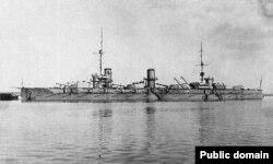 Лінійний корабель «Воля» під час проведення приймальних випробувань 1917 рік