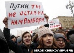Акция сторонников Алексея Навального в Москве, 28 января 2018 года