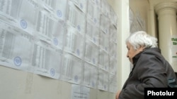 Armenia - Voters lists, Undated