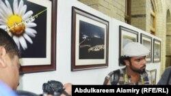 معرض فؤاد شاكر ذاكرة بغداد