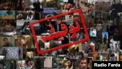 توقیف؛ فیلمی از بابک غفوری آذر
