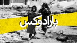 پارادوکس با کامبیز حسینی؛ آخه تا کی به تمنای وصال تو!