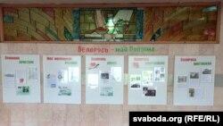 Янаўская школа № 4, архіўнае фота