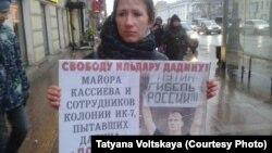 Акция в поддержку Ильдара Дадина в Петербурге, 20 ноября 2016