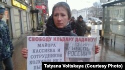 Акція на підтримку Ільдара Дадіна в Петербурзі, 20 листопада 2016 року
