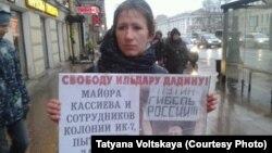 Акция в поддержку Ильдара Дадина в Санкт Петербурге