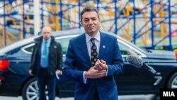 Министерот за надворешни работи, Никола Димитров.