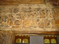 1,000-year-old inscriptions at Chorkuh's Hazrati mosque