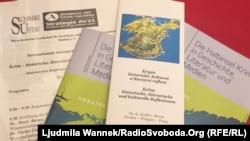Міжнародна конференція «Крим – історичні, літературні та культурні рефлексії». Прага, 25 червня 2018 року
