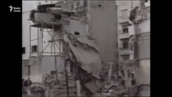 Aftermath Of The Argentine Israelite Mutual Association (AMIA) Bombing