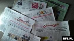 صحف بغدادية