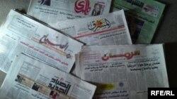 صحف عراقية