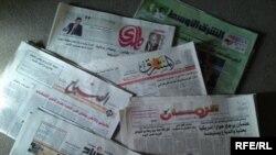 صحف العراقية