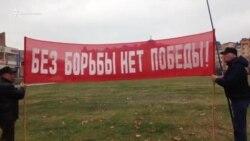 Евпаторийские коммунисты вышли на протест против повышения тарифов (видео)