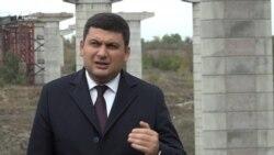 Уряд надасть 500 мільйонів гривень щорічно на будівництво мостів у Запоріжжі — Гройсман