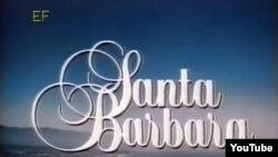 """Сериал """"Санта-Барбара"""" был очень популярным в Советском Союзе"""