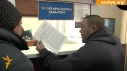 В суд за разрешением на митинг в Астане