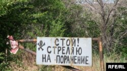"""Заброшенный КПП на бывшем секретном объекте """"Балхаш-9"""". 23 июня 2009 года."""