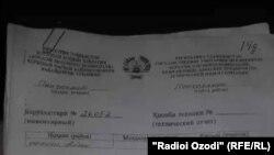 Истад Курбонова говорит, что она получила земельный участок еще в советское время