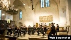 Корейский камерный оркестр (Philharmonia.spb.ru)