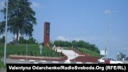Оновлений пам'ятник чекістам і радпартактиву на Луцькому перехресті під Дубном