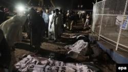 Identifikacija ubijenih u napadu 27. marta 2016.