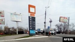 Цены на бензин в Донецке