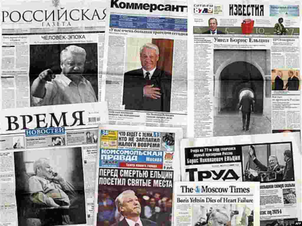 The front pages of Russian newspapers on April 24 were dominated by coverage of the former president's death. (AFP)