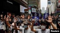 Сокинони Ҳонгконг шадидан мухолифи қабул шудани қонун дар бораи амнияти миллӣ ҳастанд ва чандин рӯз эътироз карданд