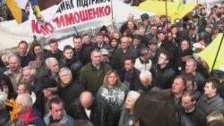 Протести й сутички з міліцією