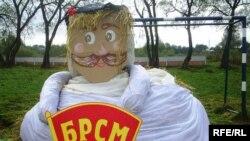 """Так уяўляюць сабе """"тыповага БРСМаўца"""" у Копцях."""