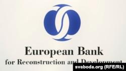 Логотип Европейского банка реконструкции и развития (ЕБРР).