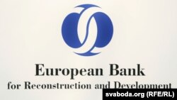 Логотип Евразийского банка развития.