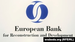 Belarus - European Bank for Reconstruction and Development (EBRD) in Belarus press conference, Minsk, 26Jan2017