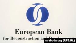 Логотип Европейского банка реконструкции иразвития (ЕБРР).