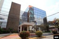 Здание в городе Панама, где расположен офис компании Mossack Fonseca