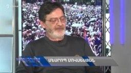 ՀՀ հեռուստառադիոընկերության նախագահի թեկնածու Մեսրոպ Մովսեսյան | Հարցազրույց Կարլեն Ասլանյանի հետ